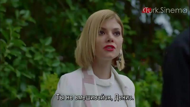 Полнолуние 7-Серия (11) Булут после суда.