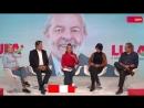 Haddad, Manuela, Gleisi e Gabrielli participam do DebatecomLula LulaLivre