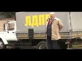 Жириновский помогает беженцам!  24 06 2014 Украина сегодня новости Донецк Россия Славянск Луганск Ки