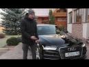 Тест-драйв Audi A7 - 4 точки. Шины и диски 4точки - Wheels _u0026 Tyres 4tochki
