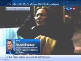 Россия Стрельба и Драка в Общежитии на юге Москвы 27 09 2013