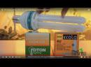 4 Лампы ДНАТ, ЭСЛ, LED_ краткий обзор _