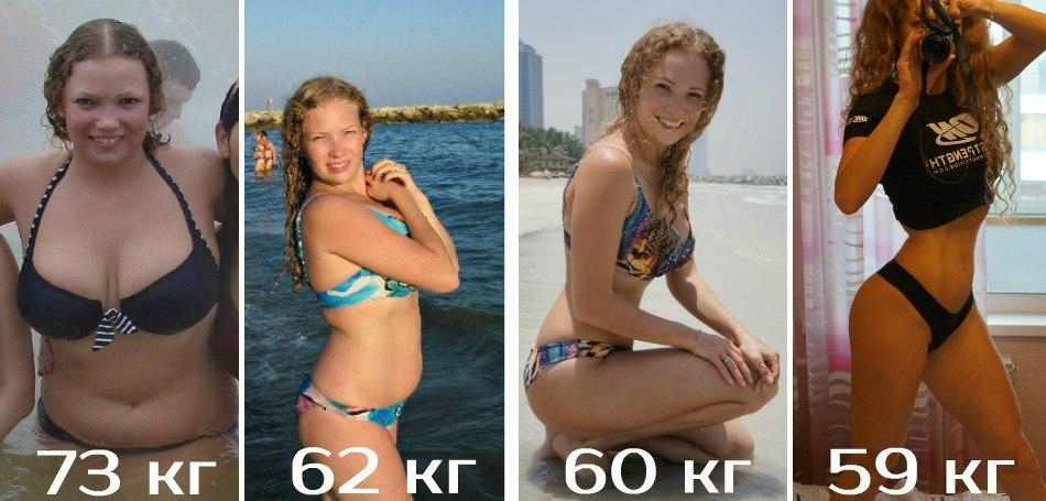 Где можно похудеть