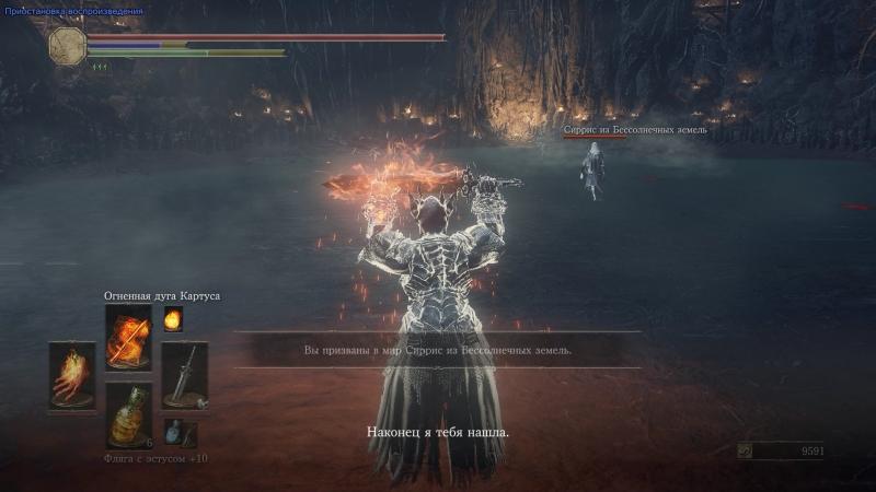Dark Souls III Праведный рыцарь Годрик