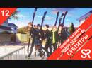 [субтитры | 12 серия] Tsurune: Kazemai Koukou Kyuudoubu / Клуб стрельбы из лука | by Hakiri Yamada | SovetRomantica