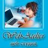 Создание сайтов Web-Atelier