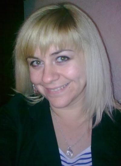 Наталя Костянчук, 9 апреля 1986, Бучач, id9378206