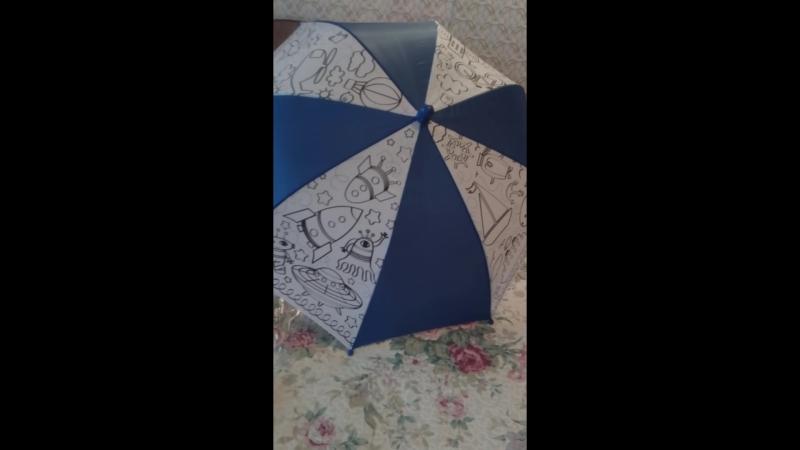 зонт с раскраской