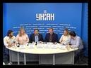 Первый международный форум Восточной и Центральной Европы Via Carpatia