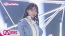 PRODUCE48 단독 직캠 일대일아이컨택ㅣ조유리 워너원 ♬에너제틱 @보컬 포지 4949