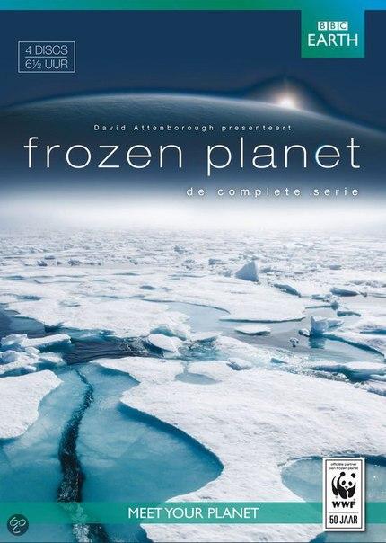 BBC: Застывшая планета