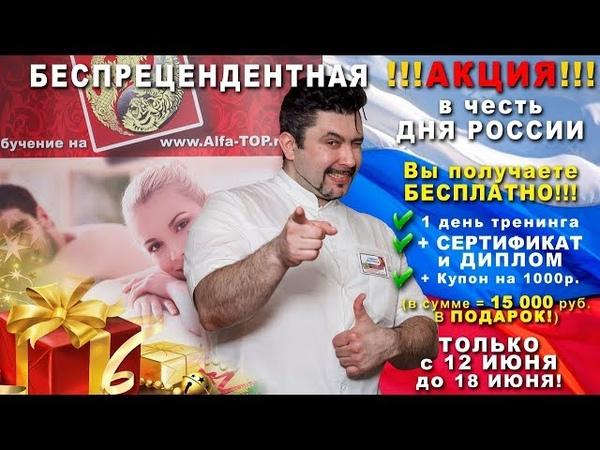 Как получить 15 000 РУБЛЕЙ от Олега Олафа ГУДВИНА!