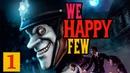 We Happy Few: Прохождение 1 - Арена Таблеток