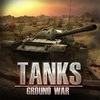 Ground War: Tanks - ground-war.tk