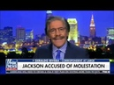 """Geraldo On Michael Jackson (Who He Was """"Close"""" To) & R. Kelly Scandals"""