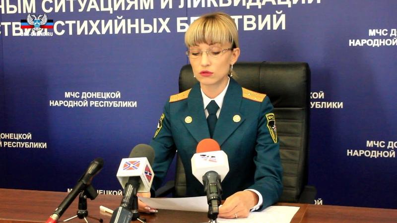 В МЧС ДНР рассказали о самых резонансных происшествиях минувшей недели