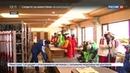 Новости на Россия 24 Холод и недовольство сограждан Южная Корея считает дни до Игр