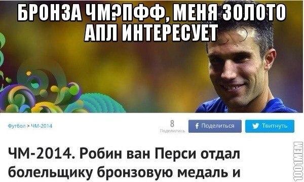 И еще 66 лучших футбольных мемов дня