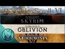 The Elder Scrolls Main OST Soundtrack Themes Combined Morrowind Oblivion Skyrim Hammerfell