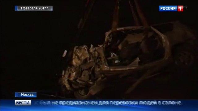 Вести-Москва • Авария на Варшавском шоссе: УАЗ был офисом на колесах