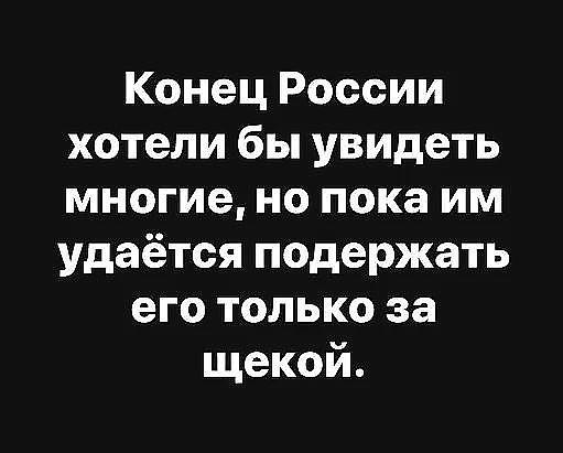https://pp.userapi.com/c7006/v7006919/497cb/RIK4gPjjlSY.jpg