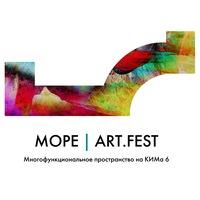 Фестиваль искусств и творчества МОРЕ * ART.FEST