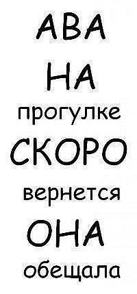 Екатерина Венская, 18 апреля , Гродно, id174904698