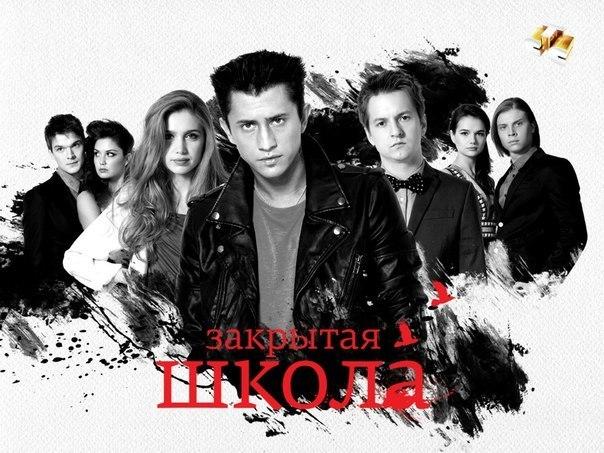 молодежка 3 сезон 2 серия смотреть онлайн 17 11 2014
