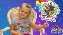 👑 Фэнтази Град Екатеринбург ТЦ Гринвич Приключения малышки Эмили на детской площадке