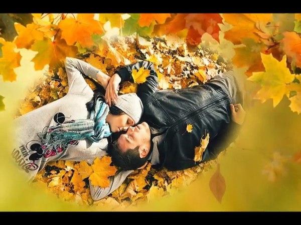 Женщина Осень Наталья Крикун Дмитрий Сулей ст Олег Альпийский проект Madar L