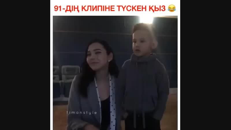 красавчикқо 😎😎😎