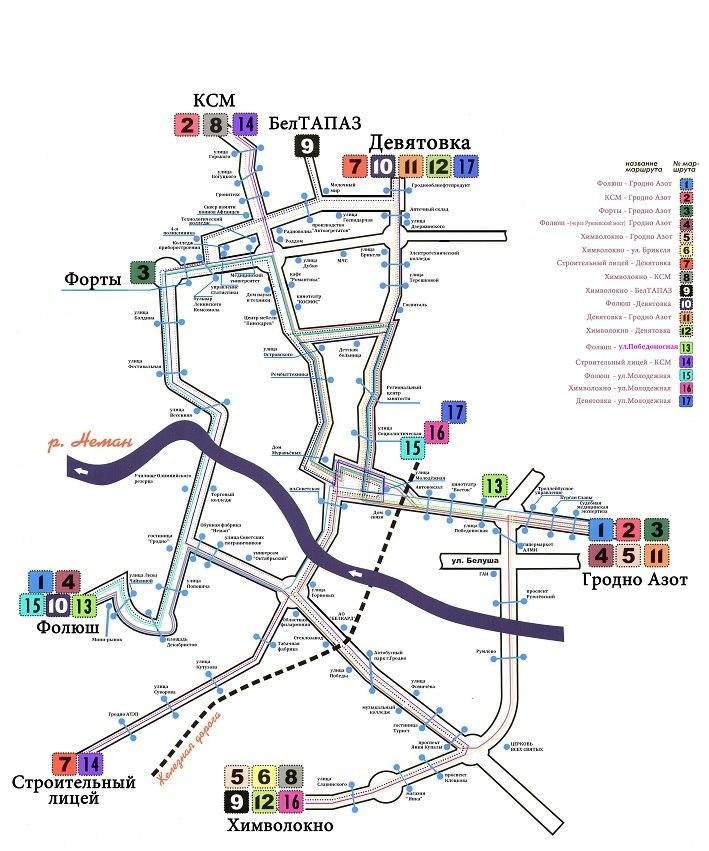 схема троллейбусного