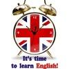 Английский язык - легко! (Интер-Лэнг, Ярославль)