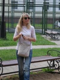 Anna Poznyak, 15 июня , Могилев, id158308572