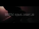 KRESTALLCOURIER - единственный концерт в Саратове! 24 ноября @ БУФЕТ FM