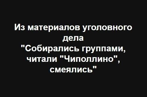 https://pp.userapi.com/c831108/v831108805/159bb1/oq8lsIGQ8qE.jpg