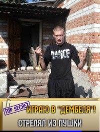 Александр Гончаров, 11 августа 1986, Чернянка, id152856807