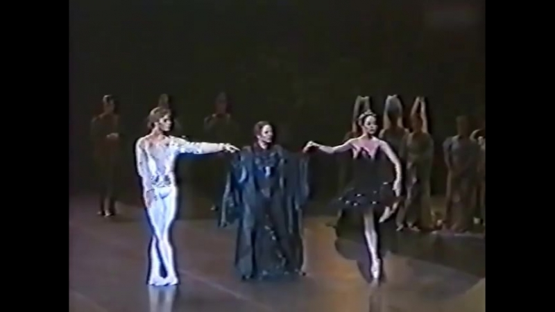 1989 Paris Opera Ballet Black Swan Isabelle Guérin Kenneth Greve Rudolf Nureyev Изабель Гэрин Кеннет Греве Рудольф Нуреев