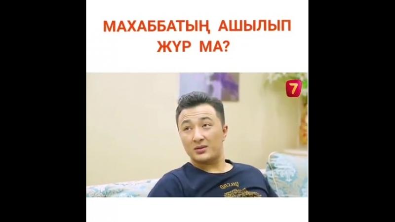 Instastars_kzBh1Wmx5gko-.mp4
