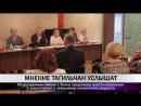 Общественники Нижнего Тагила предложили внести изменения в пенсионную реформу (МАУ Тагил-ТВ )