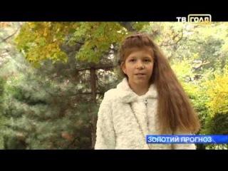 Прогноз погоды в Запорожье 21 октября 2013 года