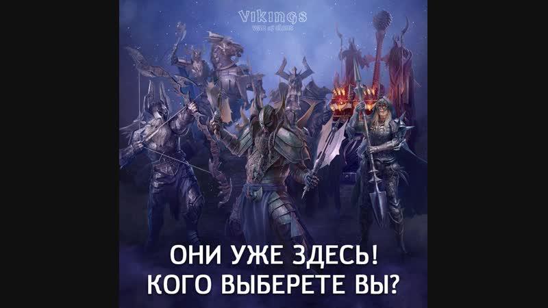 Встречайте войска VII тира Еще мощнее еще смертоноснее