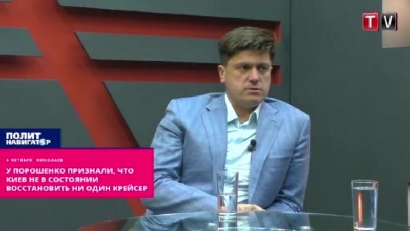 Крейсер Украина не по зубам аграрной сверхдержаве