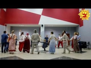 Хоровод на Вечёрке 23.09.2018. г.Сызрань