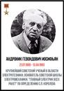 Migran Arutyunyan фото #27