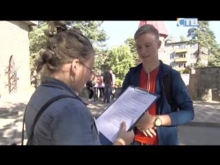23.08.2018 В Андерсенграде прошла акция в честь дня Государственного флага