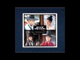 Sungkyunkwan Scandal OST Valentine Edition Disc 02   17