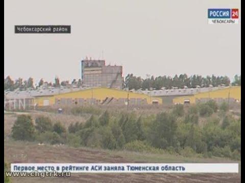 Где источник зловония: жители Чебоксар и Чебоксарского района жалуются на специфический запах