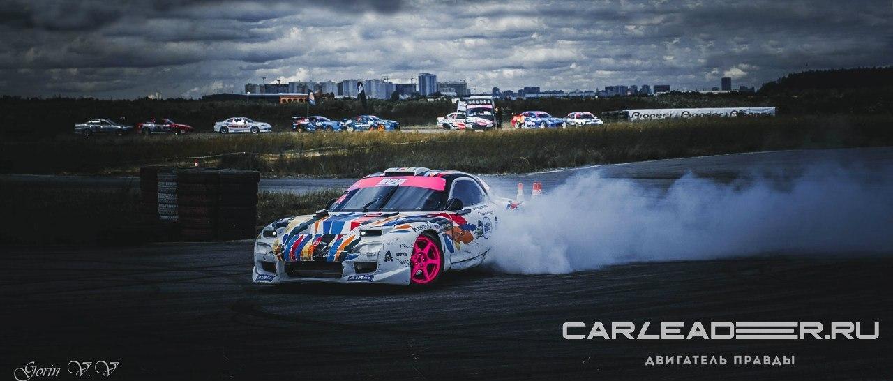 Drift Mazda RX-7