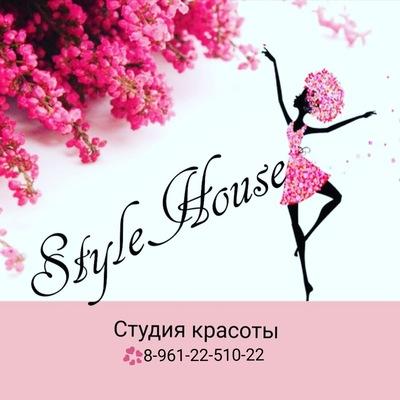 Julia Stylehouse